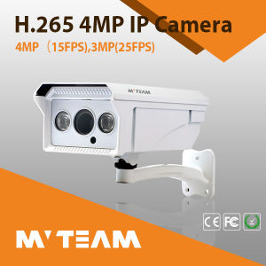 H. 265 IP Camera 1080P 2.0MP with Poe Option CCTV Camera pictures & photos