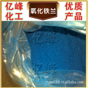 Iron Oxide Blue/Tillandsia Oxidation, Inorganic Pigment, Industrial Grade pictures & photos