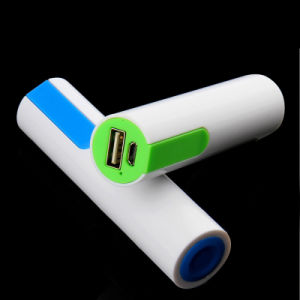 Portable Power Bank 18650 Battery Charger 2200mAh 2400mAh 2600mAh pictures & photos