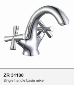 Double Handle Hot & Cold Water Basin Faucet