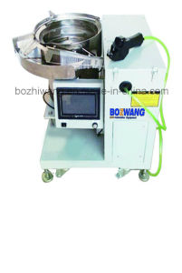Bozhiwang Handheld Wire Tying Machine pictures & photos