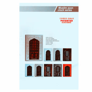 Hot Design Electric LED Digital Muslim Prayer Talking Azan Alarm Wall Clock pictures & photos