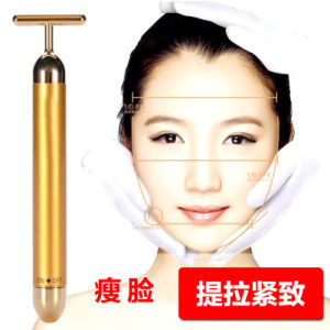 Hot Sale 24k Golden Beauty Bar Supply Wholesale pictures & photos