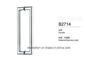 Xc-B2714 Furniture Hardware Bathroom Big Size Door Pull Handle pictures & photos