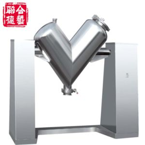 Vhj-1.5 V Type Double Cone Pharmaceutical Mixer pictures & photos