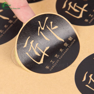 High Quality Custom Design Sticker (KG-PT021) pictures & photos
