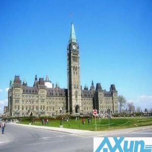 Fast Express Shipping From Nanjing to Canada Toronto pictures & photos