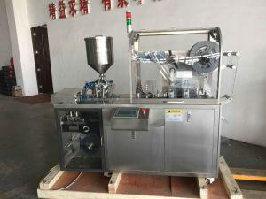 Dpb-120L Automatic Car Air Freshener Liquid Blister Packing Machine pictures & photos