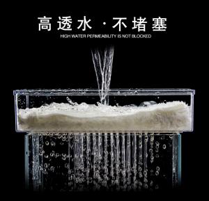 Wet Dry Separating Box for Fish Tank Aquarium Filter Magic Carpet pictures & photos