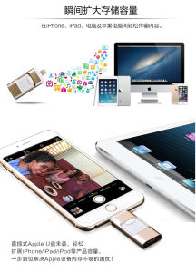 Use for iPhone 6s USB Flash Drive OTG, Mobile Phone USB Flash Drive pictures & photos