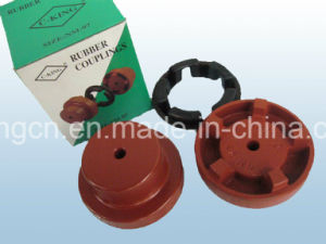 C-King High Quality Coupling (NM-97) pictures & photos