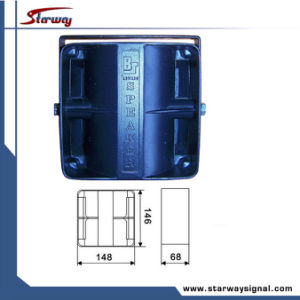 Emergency Vehicle Square 100W or 150W Alarm Loud Speakers (YS04-1) pictures & photos