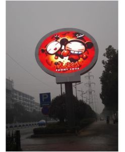 Outdoor P8 Full Color LED Display pictures & photos