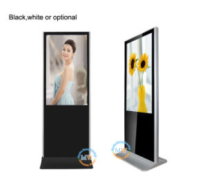 55 Inch Floor Stand Indoor Vertical LCD Digital Signage Display (MW-551AKN) pictures & photos