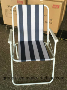 Metal Spring Beach Chair Folding Chair pictures & photos