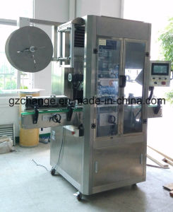 High Speed Drinking Water Labeling Machine pictures & photos