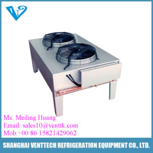 Wood Feed Pellet Cooler Manufacture for Sale pictures & photos