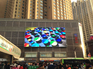 High Brightness RGB P20 LED Display Screen pictures & photos