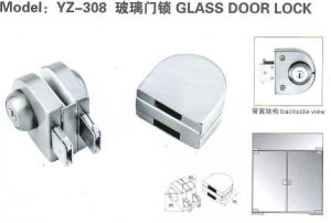 Yz-308 Stainless Steel, Stainless Iron Glass Door Lock pictures & photos