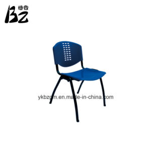 Single Chair for Office and School (BZ-0330) pictures & photos
