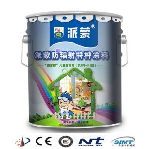 2017 Pma WiFi Shilding Coating for Children Room pictures & photos