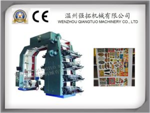 Good Quality Ceramic Anilox Roller Film Printing Machine