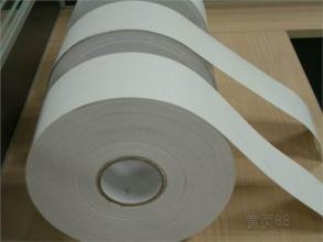 Fragile Destructible Tample Evident Label Paper pictures & photos