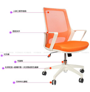 Hot Selling Adjustable Headrest and Armrest Mesh Chair pictures & photos