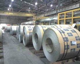201/202 Stainless Steel Coil - pictures & photos