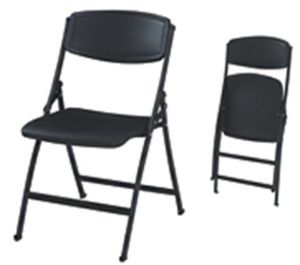 Hot Sales Plastic Folding Chair with High Quality ZD88 pictures & photos