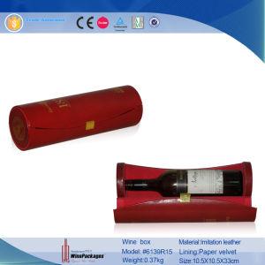 PU Leather Cylinder Wine Case for Single Bottle (6139R8) pictures & photos