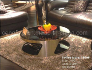 2016 New Design Elegant Shape Metal Coffee Table pictures & photos