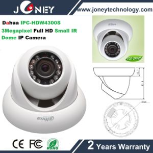 3megapixel Dahua IP Camera with Poe pictures & photos