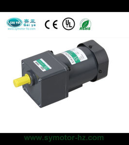 60W 90mm Reversible Gear Motor pictures & photos