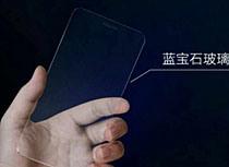 Auto Position Double Spindle CNC Glass Machine (RZG600D_CCD) pictures & photos