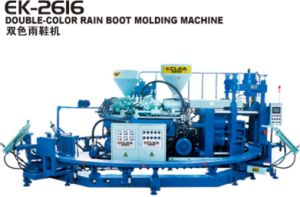 Auto Rotary PVC Two Color Injection Molding Boot Shoe Machine