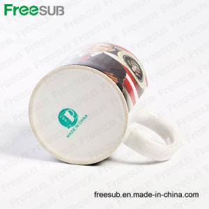 Factory Wholsale 11oz White Coated Ceramic Sublimation Mug (SKB01) pictures & photos