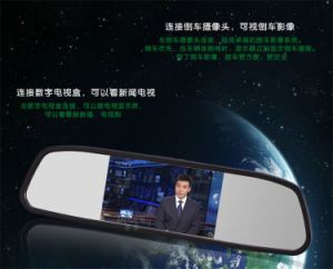 Digital LCD Display Video Reverse Monitor Car Rear View Mirror 4.3 pictures & photos