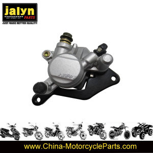 2810376 Aluminum Brake Pump for Motorcycle pictures & photos