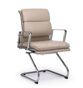 Modern PU Leather Office Meeting Chair (HF-26E5H) pictures & photos