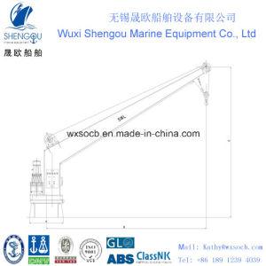 Marine Single Arm Electric Slewing Crane (SMCE2)