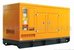 50kw Weichai Brand Soundproof Diesel Generator pictures & photos