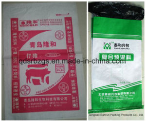 China Made Colorful Printed Packaging PP Woven Bag for Feed pictures & photos