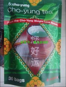 Cho Yung Slimming Tea Green Tea (MH-081) pictures & photos