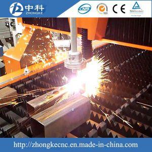 Portable CNC Flame Plasma Cutting Machine pictures & photos