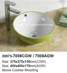 Econimic Hotel Round Art Ceramic Wash Bowl Basin (30073) pictures & photos
