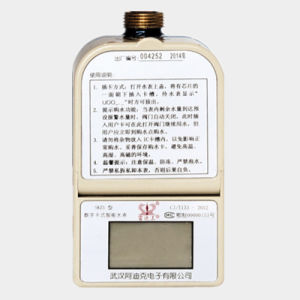 Removable Battery IC/RF Card Prepayment Household Water Meter pictures & photos