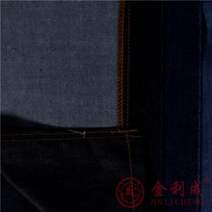 Qm31104-1 Denim Fabric for Jeans pictures & photos