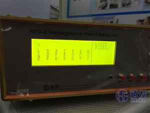 Hfd-C Water Detector / Mine Detector pictures & photos