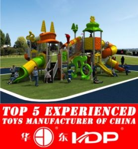 Huadong Playground Amusement Equipment Toy (HD14-052A) pictures & photos